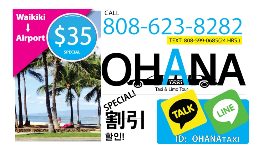 biz_card_ohana35flat