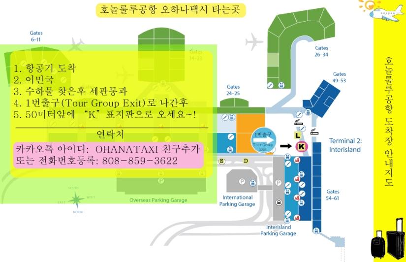 hnl2AirportMap